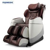 【福利品】FUJIMEDIC 全功能按摩椅FG-7800