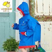 男童女童小童公主寶寶小孩小學生兒童雨衣幼兒園雨鞋套裝3-4-6-12S-L