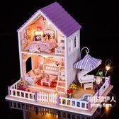 創意生迷你diy小屋手工拼裝模型大型別墅房子LVV2651【棉花糖伊人】