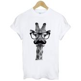 Giraffe-bonjour短袖T恤 2色 長頸鹿 文青 紳士 動物 趣味 gildan