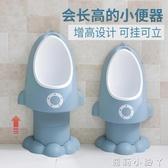 兒童小便器男孩站立掛墻式小便斗尿盆寶寶尿尿拉尿把尿便池坐便器NMS【蘿莉新品】
