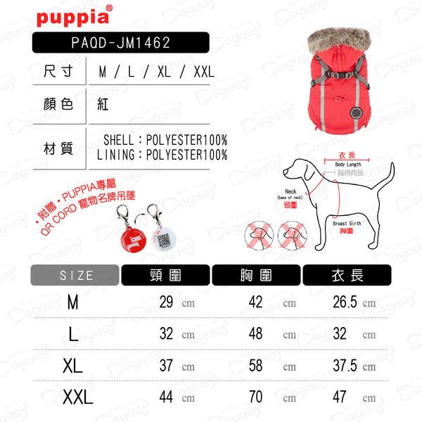 國際名品《Puppia》克拉克大衣 XL/XXL號 小狗衣服 狗衣服 狗毛衣 雪納瑞/米格魯/獵狐梗 胸背帶