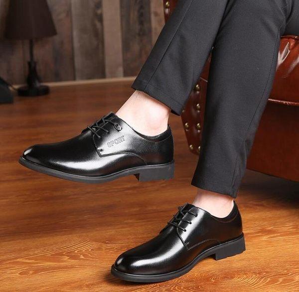 男士皮鞋男鞋黑色真皮新款夏季英倫正裝商務內增高休閒鞋子男【叢林之家】