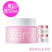 ★買1送50ml免運組★ BANILA CO Zero零感肌瞬卸凝霜 - 經典款 (100mlx1+25mlx2)