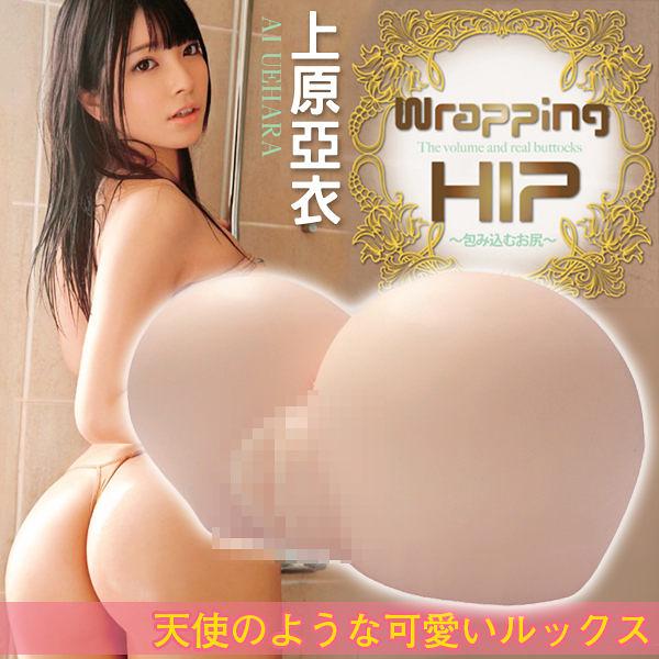 《蘇菲雅情趣用品》日本原裝.天使HIP貫通型美尻-上原亞衣