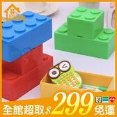 ✤宜家✤長方形積木造型收納盒 可疊加 文具雜物收納盒