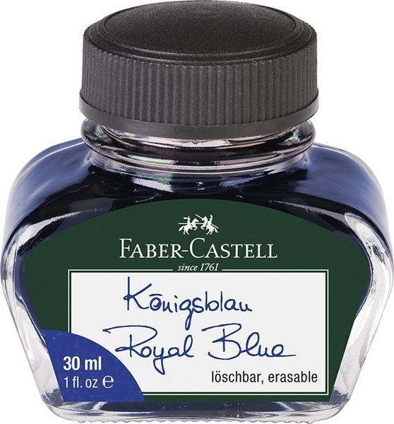 Faber-Castell鋼筆墨水