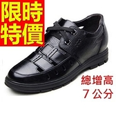 增高鞋-好搭時尚簡約男休閒鞋56f10【巴黎精品】