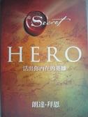 ~書寶 書T8 /心靈成長_JNQ ~Hero 活出你內在的英雄_ 朗達‧拜恩