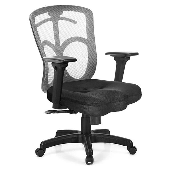 GXG 短背美臀 電腦椅 (3D升降扶手) 型號115 E9