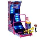 L型跳繩機 跳繩 運動 大型電玩出租 大型遊戲機租賃 活動規劃 客製化遊戲機 陽昇國際