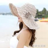 遮陽帽子女夏季防曬帽出游防紫外線沙灘帽可折疊海邊大檐帽可調節-享家生活館