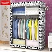 快速出貨 衣櫃柜 簡易衣櫃柜布藝簡約現代臥室經濟型成人組裝加固整體衣櫃柜家用布衣櫃柜