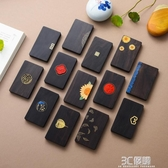 復古典中國風紅木質名片夾 精美創意黑檀木制名片盒 高檔送男士女士企業公司 3C優購