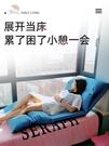 懶人沙發 飄窗懶人沙發椅子座椅臥室床上靠背折疊懶人榻榻米椅陽臺小躺椅 宜品