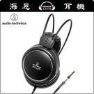 【海恩數位】日本鐵三角 ATH-A900X ART MONITOR動圈式耳機