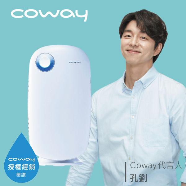 《搭贈加強型活性碳x4片》Coway AP-1009CH 加護抗敏+智慧防護 空氣清淨機  (10-14坪)