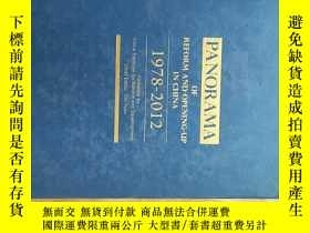 二手書博民逛書店PANORAMA罕見OF REFORM AND OPENING-