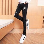 新款潮流修身時尚印花男士牛仔百搭破洞個性顯瘦小腳褲 Q371『樂愛居家館』