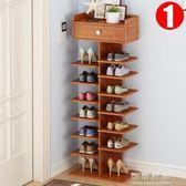 鞋架簡易多層家用小型迷你省空間經濟型客廳鞋櫃門口大容量鞋架子 可可鞋櫃