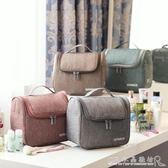 便攜化妝包收納包小號大容量韓國簡約多功能出差旅行收納袋洗漱包『水晶鞋坊』