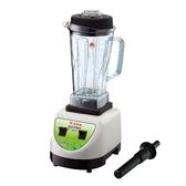 全家福專業級多功能養生調理機 MX-878