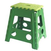 [奇奇文具]【聯府 KEYWAY 折合椅】RC-839 大百合止滑摺合椅/摺椅/塑膠椅/折疊椅