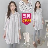 【五折價$399】糖罐子配色條紋排釦單口袋長版襯衫→粉 預購【E55584】