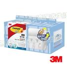 【全新升級】3M 無痕浴室防水收納系列 浴室置物籃17624D