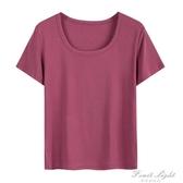 羊城故事純色面膜短袖t恤女夏2020年新款寬松韓版針織薄款u領上衣 果果輕時尚