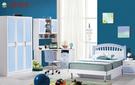 【大熊傢俱】HeH 602 藍色款 兒童床 單人床 四尺床 床台 儲物床 王子床 兒童床組 另售粉色款