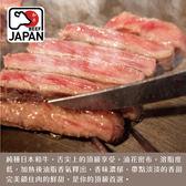【免運直送】日本A5純種黑毛和牛紐約克牛排4片組(200公克/1片)
