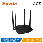 Tenda AC5 AC1200 免安裝最強家用雙頻無線路由器
