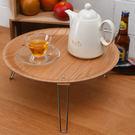 自然質樸柳木紋可折收小圓桌-生活工場...