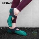防滑織帶瑜伽襪子微壓五指襪女透氣健身襪運動襪【步行者戶外生活館】