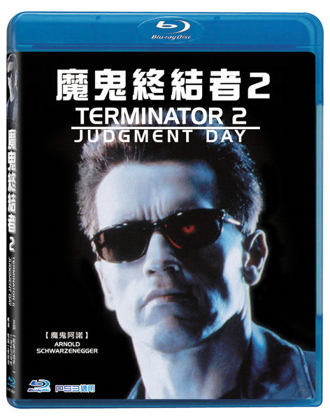 新動國際【魔鬼終結者2 SCHWARZENEGGER TERMINATOR II:JUDGMENT DAY 】BD