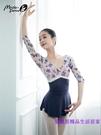 印花舞蹈服體操服成人女形體服連體基訓服芭蕾舞練功服