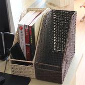 環保桌面文件架收納盒文件收納手工編織書報架書本雜志桌上收納筐