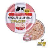 日本三洋 小玉傳說 保健罐-腎臟保健70g*24罐組 (C002J06-1)