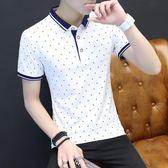 QT2002-P802-3短袖T恤2017新款夏季T恤流行男裝T恤男士POLO衫『摩登大道』