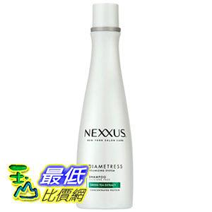 [104 美國直購] Nexxus Diametress Volume Shampoo, 13.5 oz 605592140532