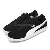 【六折特賣】Puma 休閒鞋 Smash SD 黑 白 男鞋 基本款 運動鞋 【ACS】 36173001