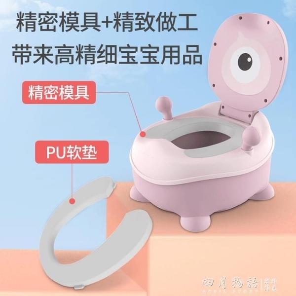 兒童馬桶坐便器男孩女寶寶小孩嬰兒幼兒大號便盆尿盆尿桶廁所座便