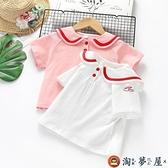 女童短袖T恤中小童韓版百搭純棉兒童秋裝上衣【淘夢屋】