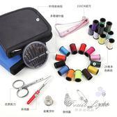 韓版針線包針線盒套裝家用 便攜旅行用品針線收納盒縫紉線盒迷你 果果輕時尚