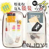 簡約多功能帆布筆袋 護照包大容量文具袋