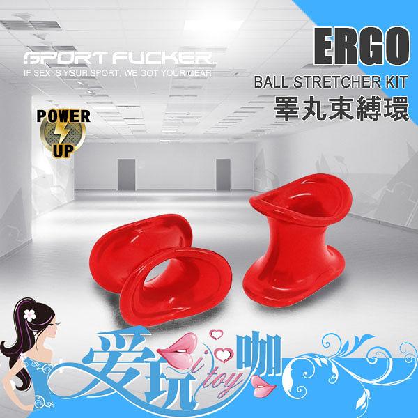 【紅】美國 SPORT FUCKER 運動種馬睪丸束縛環 Ergonomic Ball Stretcher Kit 美國原裝進口 屌環