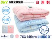 LK-915 台灣製 煙斗品牌 新三井浴巾 中厚款 100%純棉 柔軟吸水 耐揉 耐洗 MIT微笑標章認證 76X145cm