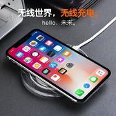 三少蘋果8無線充電器iPhone X三星s8 note8手機QI底座八通用8plus 衣櫥の秘密