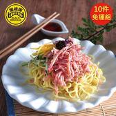 《免運》【黑橋牌】200g料理用火腿絲10包免運組